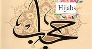 حجاب(Hijab)