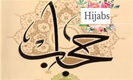 تعلیم القرآن